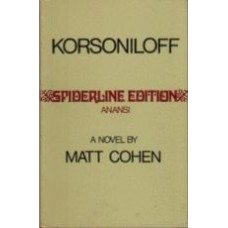COHEN, Matt: Korsoniloff