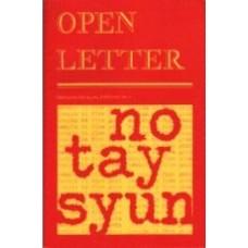 DAVEY, Frank [Ed]: OPEN LETTER 5:7. Notaysyun